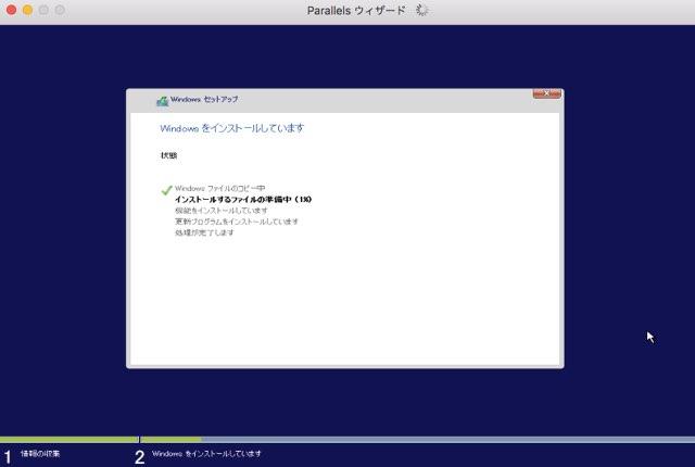 Windows10インストール