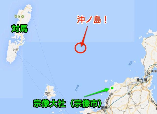沖ノ島の位置