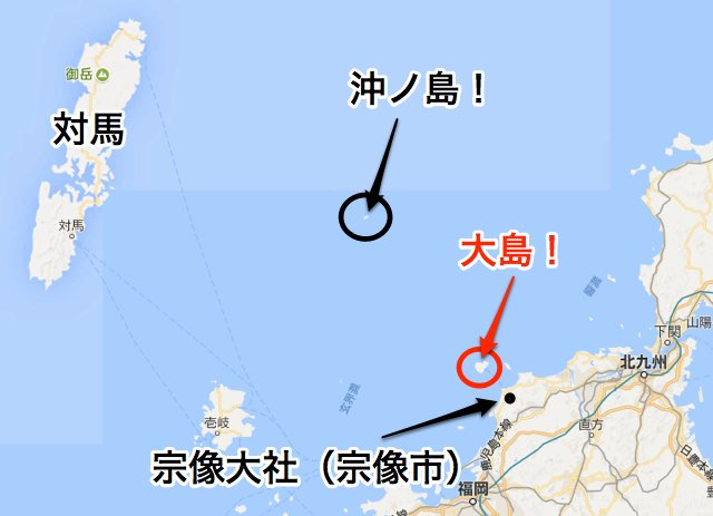 大島の位置